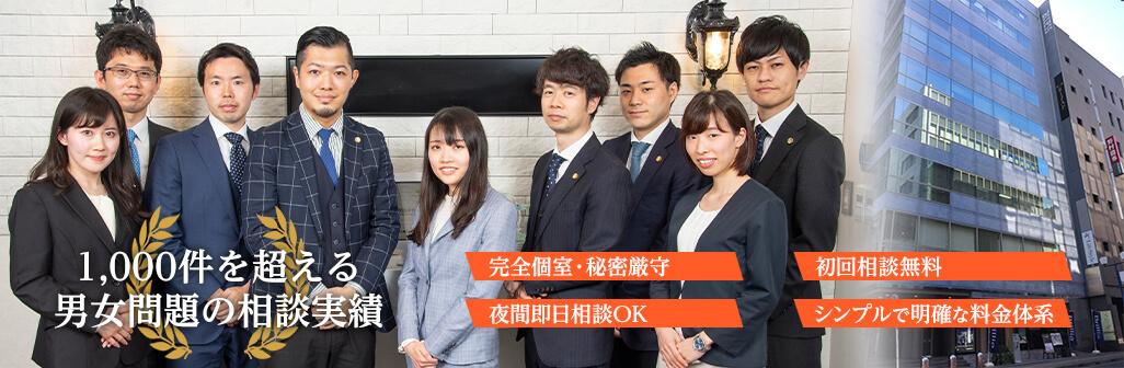 安心してご相談いただけるよう立川法律事務所は配慮を尽くします。